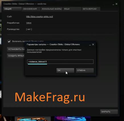 makefrag.ru