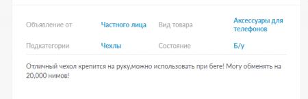 http://makefrag.ru