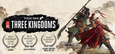 Total War: THREE KINGDOMS загрузка остановилась на 97 %