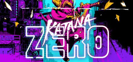 Ключи для Прав. Лаборатории в Katana ZERO