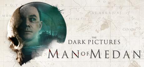 Исправляем проблемы с фпс в The Dark Pictures Anthology: Man of Medan