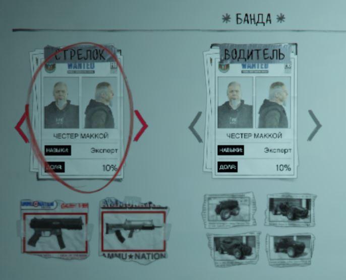 Как правильно ограбить казино в Grand Theft Auto V
