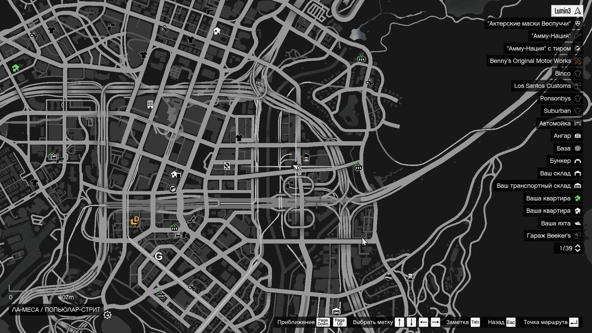 Ищем все реквизиты Соломона GTA 5 online